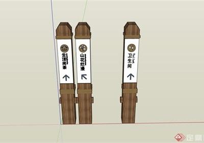 园林景观节点指示牌素材设计su模型