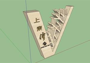 详细的标志素材设计SU(草图大师)模型