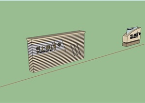 三个不同的指示标志素材设计SU(草图大师)模型