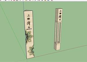 详细的标志柱素材设计SU(草图大师)模型