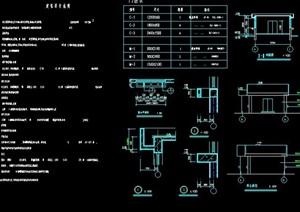 单层公厕及管理房建筑图纸