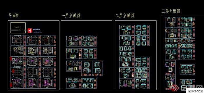 三层中式别墅装修设计施工图纸
