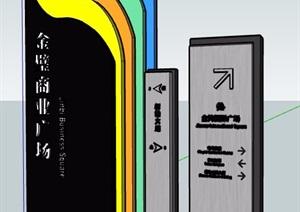 三款现代风格标志牌路牌SU(草图大师)模型
