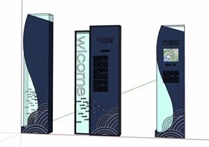 三款现代简约标志牌素材SU(草图大师)模型