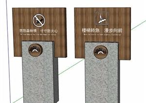 森林风标志牌宣传牌SU(草图大师)模型