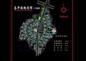 某开发区住宅cad总平面规划图