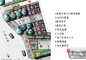 成都宽窄巷子历史文化保护区核心区景观设计高清PDF
