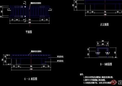 详细的经典完整坐凳设计cad施工图