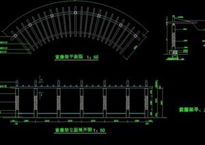 详细的弧形廊架素材cad施工图