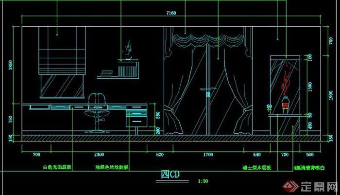 某四层别墅家装装修设计方案
