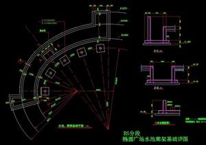 某广场水池廊架设计cad施工图
