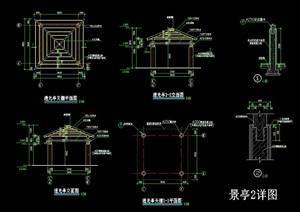 详细的休闲亭设计cad施工图