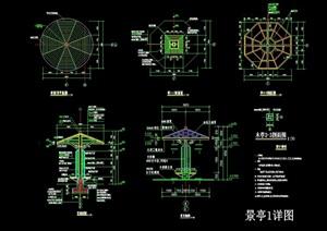详细的景观亭设计cad施工图