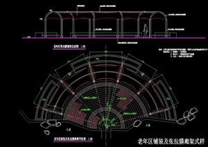 简单张拉膜亭设计cad施工图