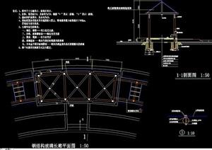 某详细的玻璃长廊设计cad施工图