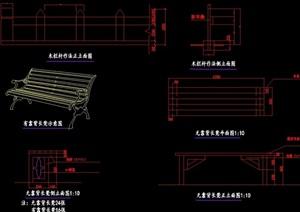 园林坐凳、喷泉设计cad施工图