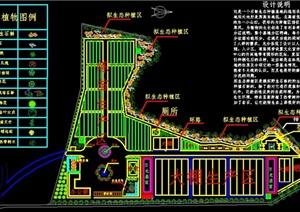 某详细的生态基地规划设计cad方案