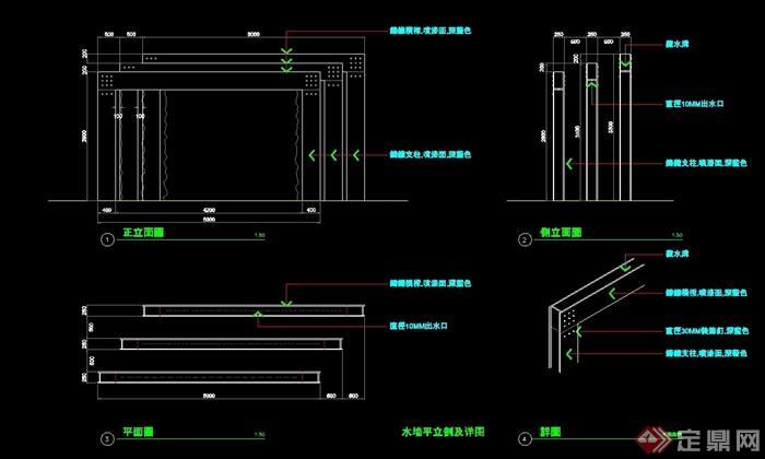 詳細的節點景墻素材cad施工圖