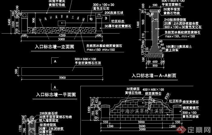 詳細的完整標志景墻設計cad施工圖