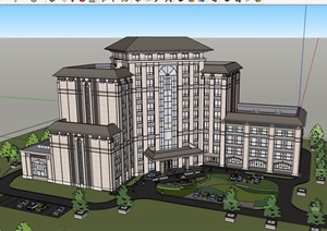 某详细的完整欧式酒店建筑设计SU(草图大师)模型