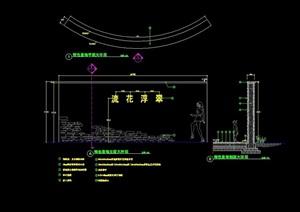 特色详细的景墙素材cad施工图
