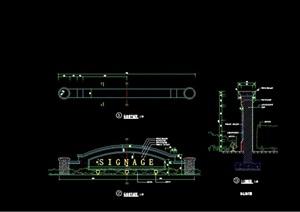 某详细的标志景墙节点设计cad施工图