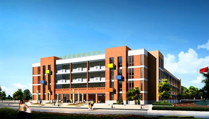 特殊教育学校(2)