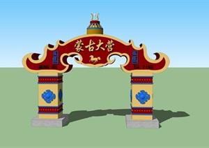 内蒙风格大营门楼SU(草图大师)模型