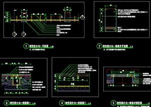 现代广场线性截水沟与检查口施工图