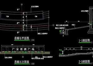 标志景观景墙设计cad施工图