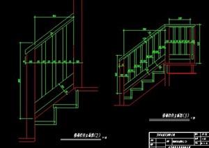 楼梯及栏杆设计节点图