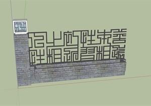 中式花格围墙素材SU(草图大师)模型