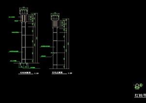 现代详细的完整景观灯柱设计cad施工图