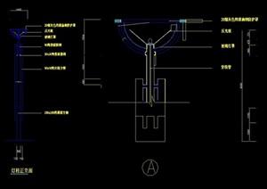 详细的路边景观灯柱设计cad施工图