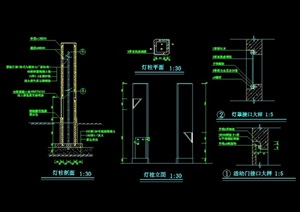 景观节点详细灯柱设计cad施工图