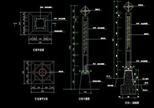 详细独特景观灯柱cad施工图