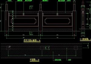 中式详细园林景观围栏杆设计cad施工图