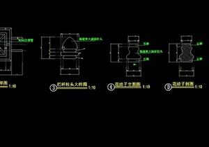 详细的栏杆柱设计cad施工图