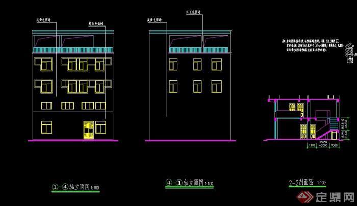 四層私人別墅詳細設計cad施工圖