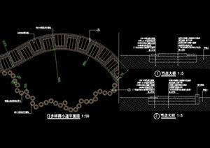 详细的道路汀步素材设计cad施工图