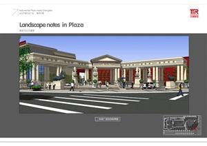 长沙万达广场概念设计方案