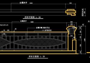金属栏杆详细设计cad施工图