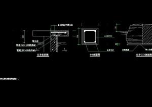 详细的完整汀步素材设计cad施工图