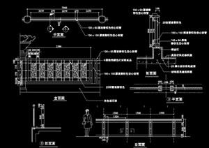 详细的完整栏杆设计cad施工图