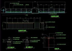 详细的廊架亭完整设计cad施工图