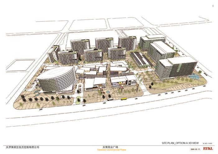 天津某商業廣場設計方案(2)
