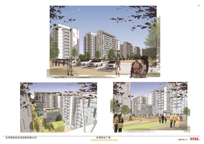 天津某商業廣場設計方案(5)