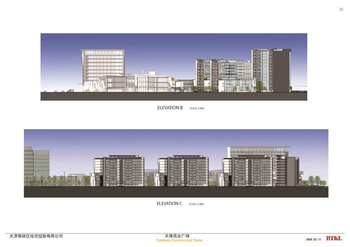 天津某商業廣場設計方案(6)