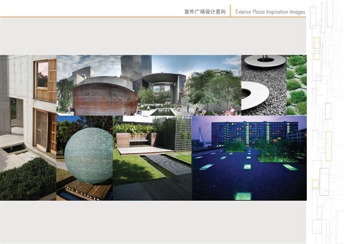 天津某陽光新業中心建筑概念設計(4)