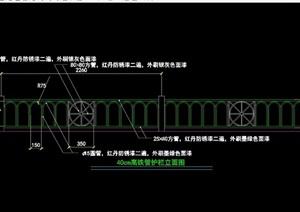 详细的护栏杆设计cad方案